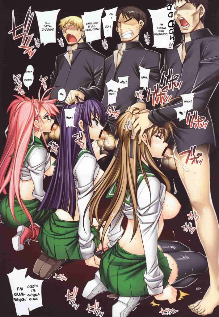 highschool of the dead porn