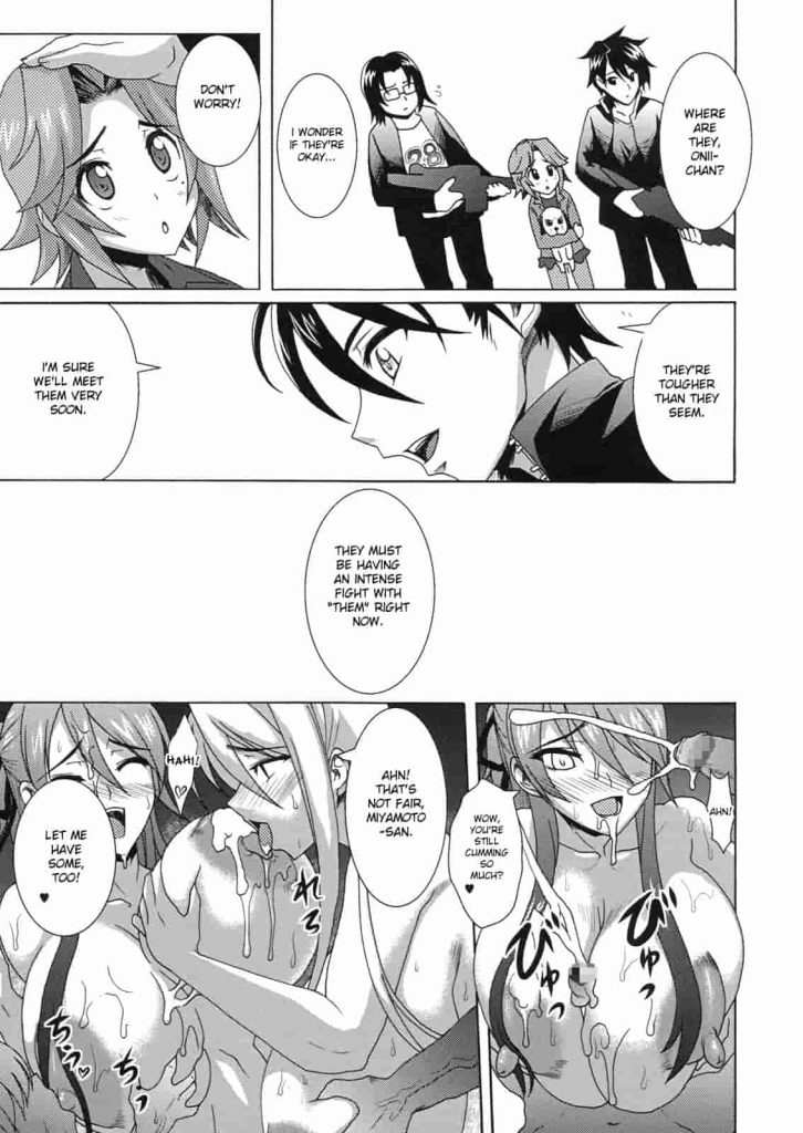highschool of the dead porn manga